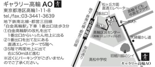 ギャラリーマップ.png