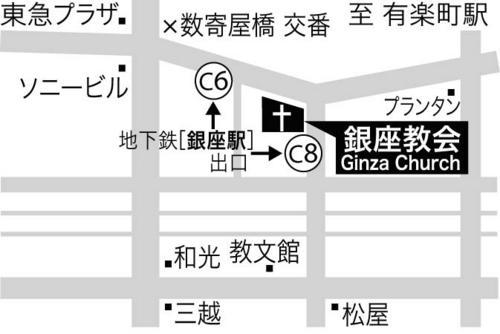 銀座教会マップ.jpg